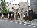 Hakusan jinja Nakagyo-ku Kyoto 001.jpg