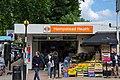 Hampstead Health railway station, July 2021 (03).jpg