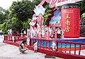 Hangzhou-exotic bazaar - panoramio - HALUK COMERTEL (27).jpg
