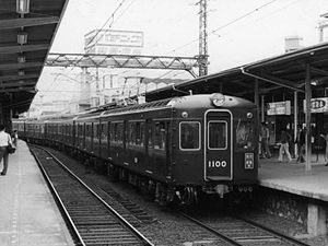Hankyu 1100 series - 1100 series set 1100, September 1976