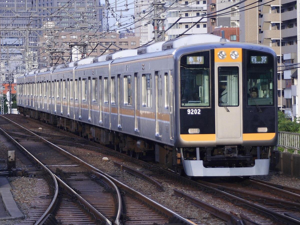 Hanshin 9000 series - Wikipedia