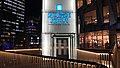 Hanshin Railway Elevator (46684176384).jpg