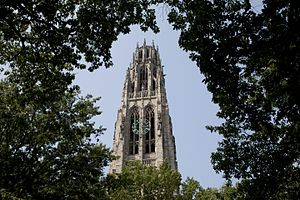 Open Yale Courses - Image: Harkness Tower Canopy Highsmith