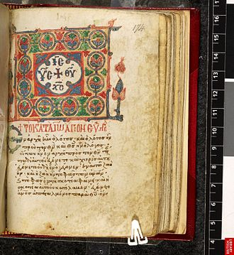 Minuscule 505 - Image: Harleian 5538, folio 174