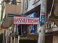 Hassle-Egypt.JPG