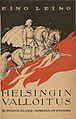 Helsingin valloitus leino.jpg