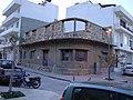 Heraklion, Greece - panoramio - Περιβαλ.Σύλλογος Αγ.….jpg