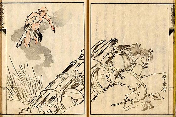 A Japanese woodblock print illustrates the moral of Hercules and the Wagoner Hercules and the wagoner.jpg