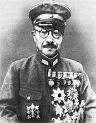 Prime Minister of Japan Hideki Tojo