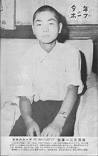 Hifumi Katō Japanese shogi player
