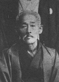 Higaonna Kanryō Okinawan karateka