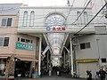 Higashi-Awaji Shopping street.jpg