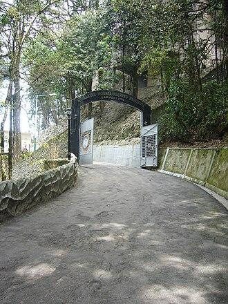 Himalayan Mountaineering Institute - Image: Himalayan Mountaineering Institute Darjeeling West Bengal India