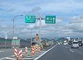 Himeji-Bypass Ichikawa ramp.JPG