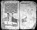Hindi Manuscript 191, fols 110 verso 111 rec Wellcome L0024303.jpg