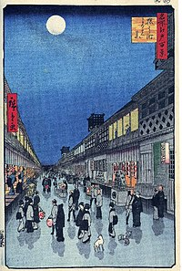 Hiroshige, Night View of Saruwaka-machi.jpg