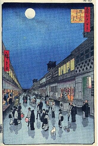 Le Pont de l'Europe - Image: Hiroshige, Night View of Saruwaka machi