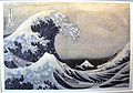 Hokusai, trentasei vedute del monte fuji, sotto la grande onda al largo della costa di kanagawa, 1830-32.JPG