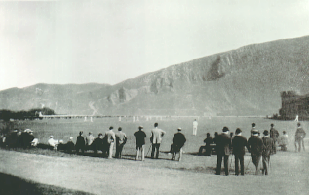 Holyrood Cricket Ground