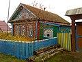 Home Zainsk - panoramio.jpg