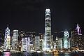 Hong Kong cityscape highlights- International Finance Centre, Central District. Hong Kong, China, East Asia.jpg