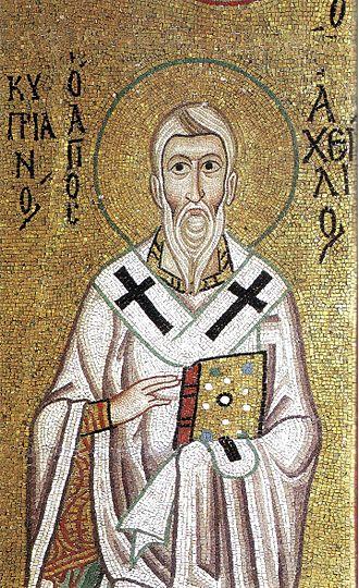 Achillius of Larissa - Mosaic in Hosios Loukas