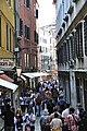 Hotel Ca' Sagredo - Grand Canal - Rialto - Venice Italy Venezia - Creative Commons by gnuckx - panoramio (45).jpg