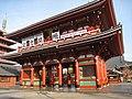 Hozomon (main gate), Sensoji Temple, Asakusa, Tokyo.jpg