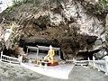 Hparpya-Cave-10.jpg