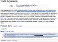 HrWiki Treća Jugoslavija 2014-01-04.png