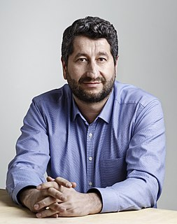 Hristo Ivanov (politician) Bulgarian politician and lawyer