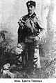 Hristo Tanushev Krushevo SMAC1.JPG