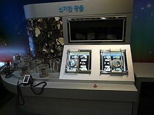 Hyehwa fall 2014 034 (Seoul National Science Museum).JPG