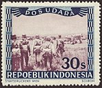 IDN 1948 MiNr00L29 mt B002.jpg