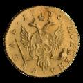 INC-2-r Рубль 1756 г. (реверс).png