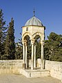ISR-2013-Jerusalem-Temple Mount-Dome of Al-Khidr.jpg