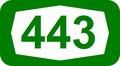 ISR-HW443.png