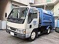 ISUZU ELF, 5th Gen, (Minor Change of 2002.06 model ) , Garbage Collection Truck.jpg
