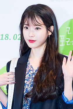 IU at Little Forest VIP premiere on February 26, 2018 (6).jpg