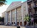 Iglesia Universal del Reino de Dios Buenos Aires.jpg