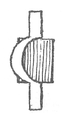 Illustration from Foucauld's Dictionnaire touareg, page 460.png
