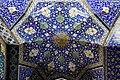 Imam (Shah) Mosque3, Esfahan - 3-31-2013.jpg