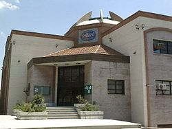 Imam Hossein University Library.jpg