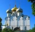 In God we trust ^ Новодевичий монастырь. Moscow, Russia. - panoramio - Oleg Yu.Novikov (16).jpg