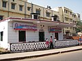 Indian Medical Association - Howrah 050020.JPG