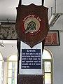 Indian Railways Museum in Howrah 30.jpg