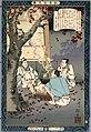Inoue Yasuji (1864 -1889), Leerzame voorbeelden van hoge ambitie (1886).jpg