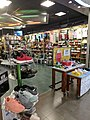 Inside a journeys store.jpg