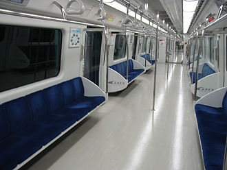 AREX - Interior of an AREX 2000 series EMU
