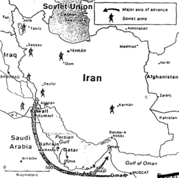 Invasion of the Persian Gulf Littorial.png